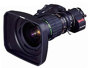 Fujinon HA13x4.5BERM HD Lens