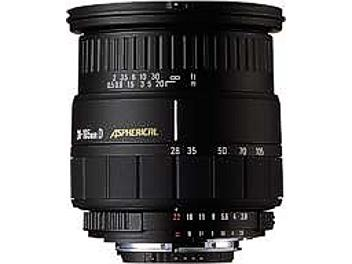 Sigma 28-105mm F2.8-4 ASP IF Lens - Canon Mount