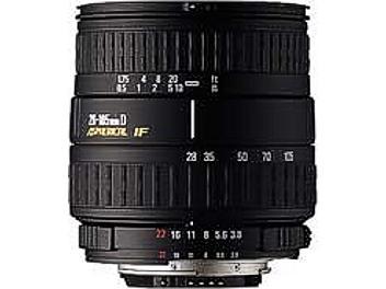 Sigma 28-105mm F3.8-5.6 UC-III ASP IF Lens - Sigma Mount