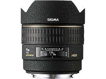 Sigma 14mm F2.8 EX ASP HSM Lens - Canon Mount