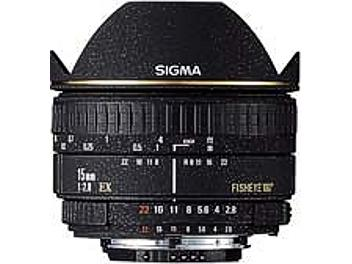 Sigma 15mm F2.8 EX Diagonal Fisheye Lens - Canon Mount