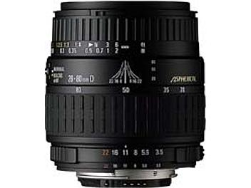Sigma 28-80mm F3.5-5.6 II ASP Macro Lens - Canon Mount