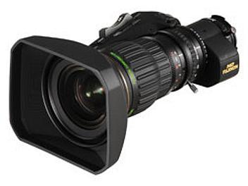 Fujinon HS16x4.6BERM HD Lens