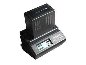 Spinet SKC-AC300 Battery Charger