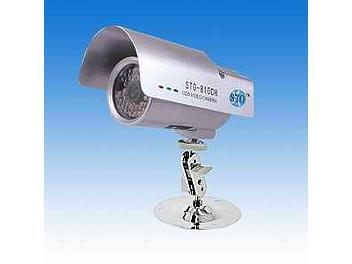 SR CM810CH IR CCTV Camera NTSC