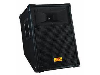 797 Audio YXZ6301 Professional Loudspeaker