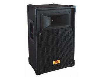 797 Audio YXZ6321 Professional Loudspeaker