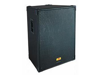 797 Audio YXZ6431 Professional Loudspeaker
