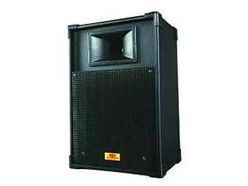 797 Audio YXZ6421 Professional Loudspeaker