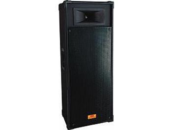 797 Audio YXZ6423 Professional Loudspeaker