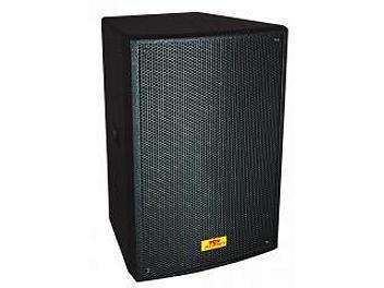797 Audio YXZ8421 Professional Loudspeaker