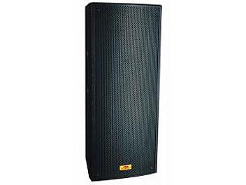797 Audio YXZ8423 Professional Loudspeaker