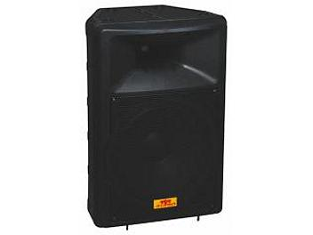 797 Audio YXZ1421 Professional Loudspeaker