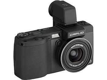 Ricoh GX100 VF KIT Digital Camera