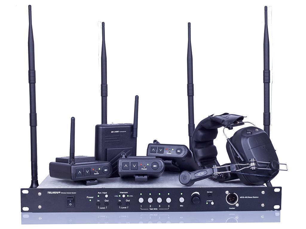 Telikou Mds 400 Wireless Intercom Base Station High Quality