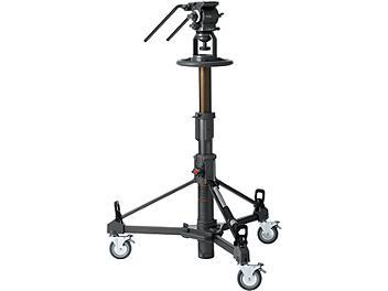Libec LS-100PD (B) Pedestal System