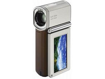 Sony HDR-TG1E HD Handycam Camcorder PAL