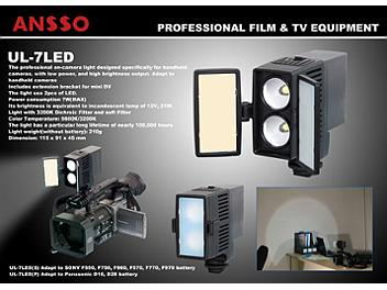 Ansso UL-7LED-S Camera Light