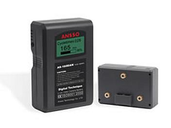 Ansso AS-130DAN Lithium ion Battery 130Wh