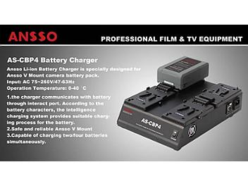 Ansso AS-CBP4 Battery Charger