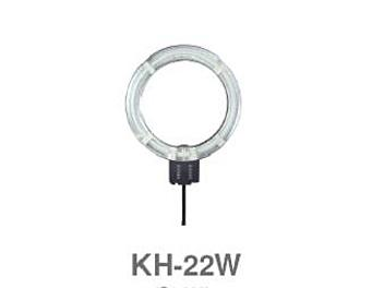K&H KH-22W Round Type Fluorescent Light