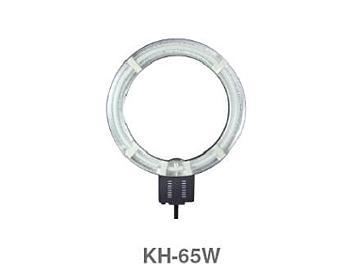 K&H KH-65W Round Type Fluorescent Light