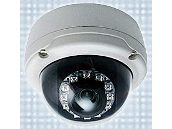 X-Core XPD2HW 1/3-inch Sony Ultra CCD Color Vandal & Water Resistant IR Dome Camera built-in Vari-Focal Lens & Mech. IR-Cut Filter PAL