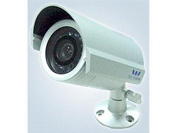 X-Core XB635R 1/4-inch Sharp CCD Color Weatherproof IR Bullet Camera PAL