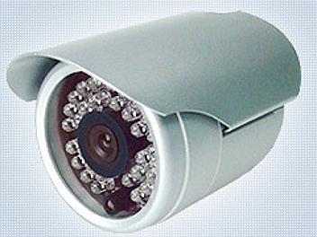 X-Core XB6A8RA 1/3-inch Sharp CCD Color Weatherproof IR Bullet Camera PAL