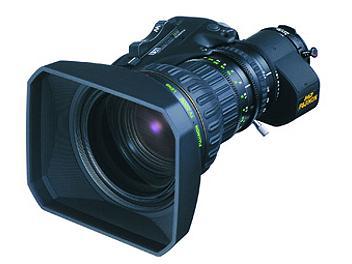 Fujinon ZA12x4.5BERM HD Lens