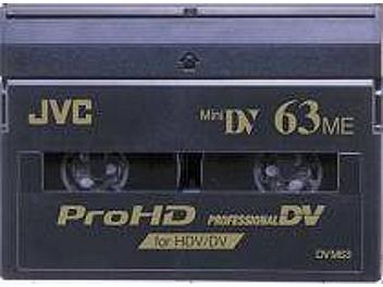JVC M-DV63PROHD HDV Cassette (pack 100 pcs)