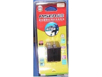 Pisen TS-DV001-EL7 Battery
