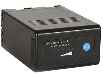 Globalmediapro DCU95 Li-ion Battery 95Wh with D-Tap and USB