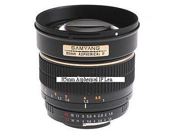 Samyang 85mm F1.4 Aspherical IF Lens - Nikon Mount