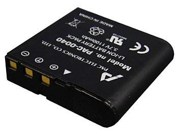 Generic C-NP40 Lithium ion Battery (pack 5 pcs)