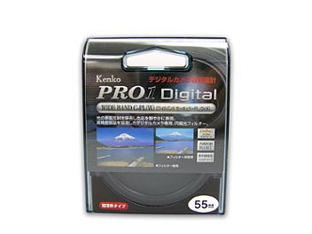 Kenko PRO 1 D C-PL (W) Filter - 55mm