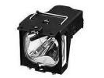 Impex LMP-600 Projector Lamp for Sony VPL S600, VPL S900, VPL SC50, VPL SC60, etc