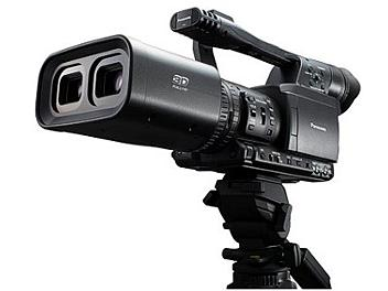 Panasonic AG-3DA1 HD 3D Camcorder