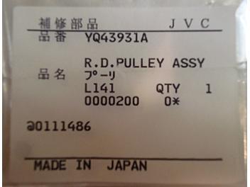 JVC YQ43931A R.D.Pulley Assy