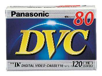 Panasonic AY-DVM80FF mini-DV Cassette (pack 10 pcs)