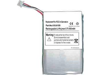 Globalmediapro PA-A006 MP3 Battery for iPod-3