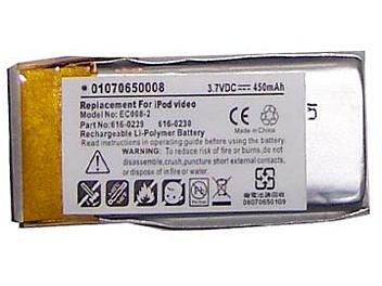 Globalmediapro PA-A010 MP3 Battery for iPod Nano