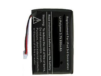 Globalmediapro PA-A012 MP3 Battery for iPod-3