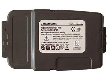 Globalmediapro SL-SY7500 Battery for Simbol PDT7500