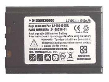 Globalmediapro SL-SY8800 Battery for Simbol PDT8800