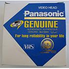 Panasonic VEH0467 Video Head