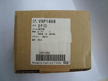 Panasonic VXP1456 Rotor