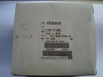 Panasonic VEG0828 Lower Cylinder