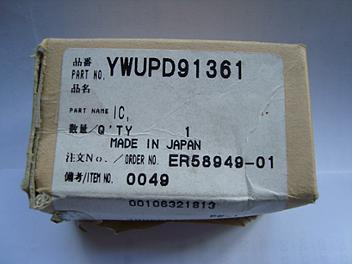 Panasonic YWUPD91361 Part