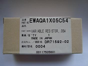 Panasonic EWAQA1X05C54 Resistor